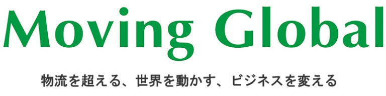 Moving_Global_SENKO-768x191
