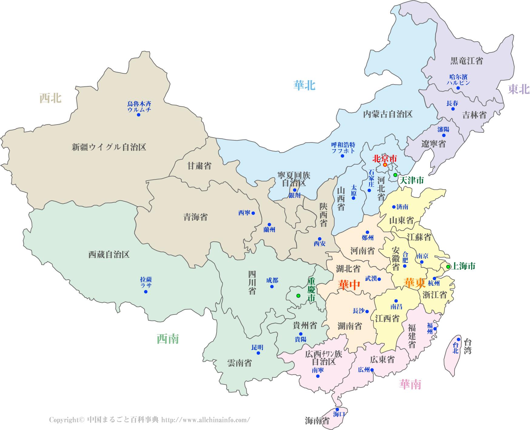 chinadist_city