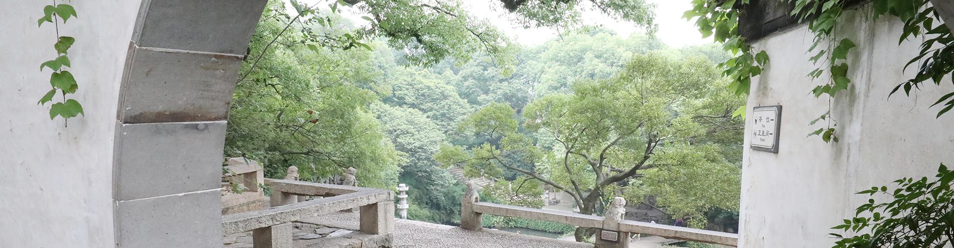 jigyosho_enkaku_top